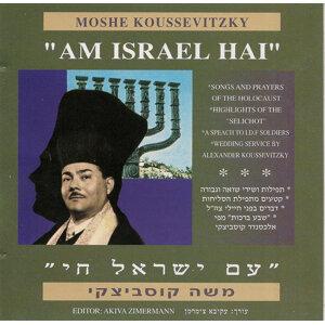 Moshe Koussevitzky 歌手頭像