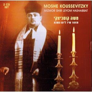 Moshe Koussevitzky