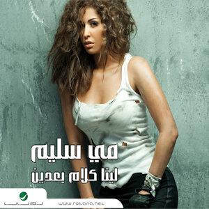 Mai Salim 歌手頭像