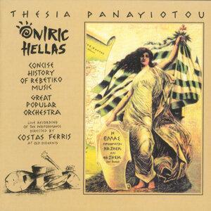Thesia Panagiotou 歌手頭像