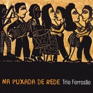 Trio Forrozão 歌手頭像