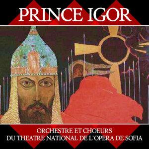 Orchestre Et Choeurs Du Theatre National De L'Opera De Sofia 歌手頭像