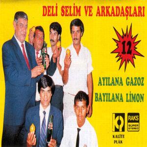 Selim Kızılcıklar 歌手頭像