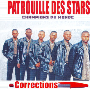 Patrouille des Stars 歌手頭像