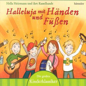 Hella Heizmann, Rasselbande 歌手頭像