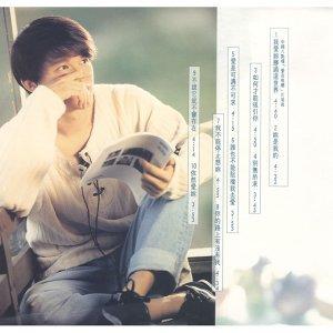 Joshua Chen (陳立強) アーティスト写真