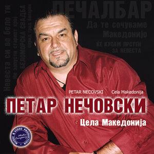 Petar Nečovski 歌手頭像