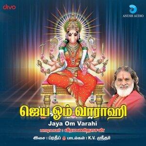 Veeramanidaasan 歌手頭像