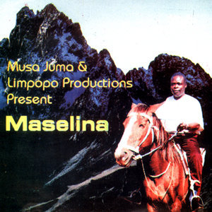 Musa Juma 歌手頭像