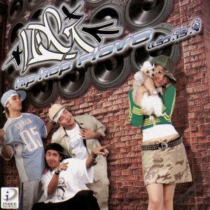 L.O.G. (Lao Original Gangstaz)