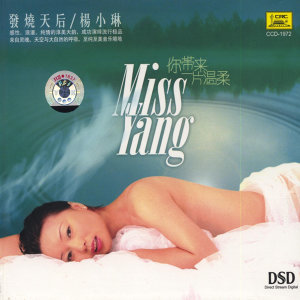 Yang Xiaolin 歌手頭像