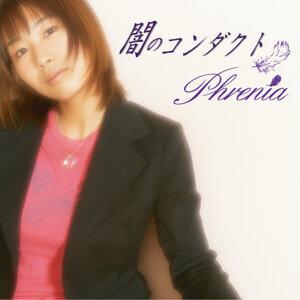 Phrenia 歌手頭像