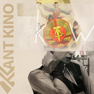Kant Kino 歌手頭像