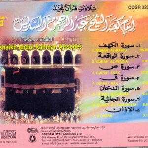 Alshaikh Abdul Rahman Alssodes 歌手頭像