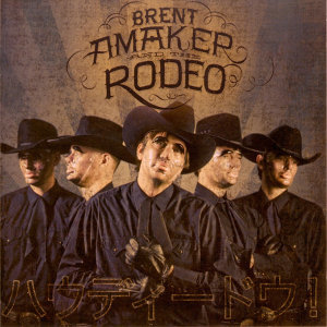 Brent Amaker & The Rodeo 歌手頭像