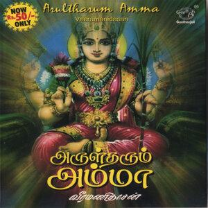 Veeramanidasan 歌手頭像