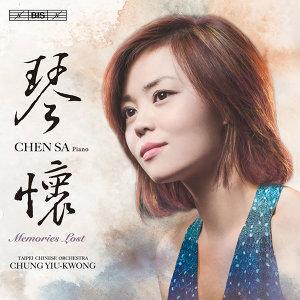 Sa Chen 歌手頭像