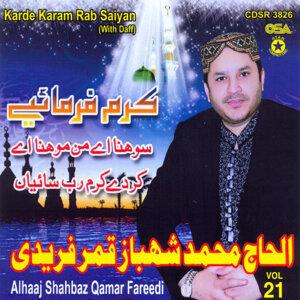 Shahnaz Qamar Fareedi 歌手頭像