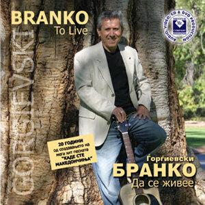 Branko Gorgievski 歌手頭像