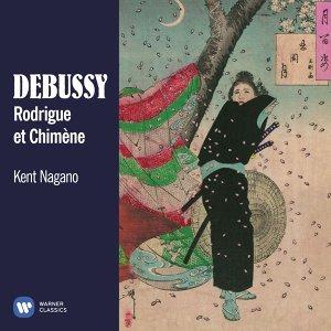 Kent Nagano (肯特長野)
