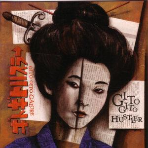 Gitogito Hustler 歌手頭像