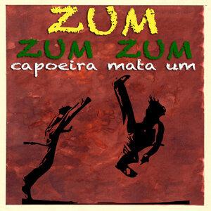 Capoeira Experience 歌手頭像