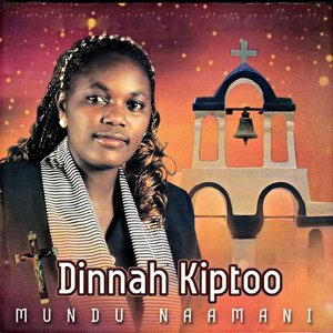 Dinnah Kiptoo 歌手頭像