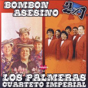 Los Palmeras|Cuarteto Imperial 歌手頭像