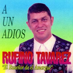 Rufino Tavarez 歌手頭像