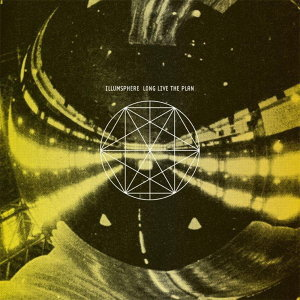 Illum Sphere