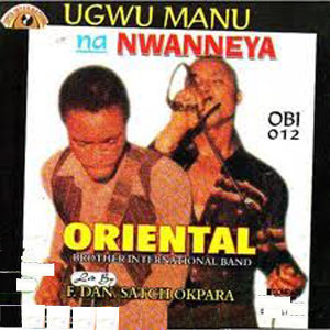 Oriental Brothers International Band Led By F.Dan. Satch Okpara 歌手頭像