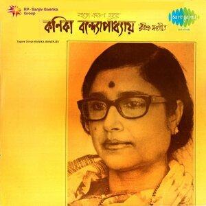 Kanika Banerjee (aka Mohor) 歌手頭像