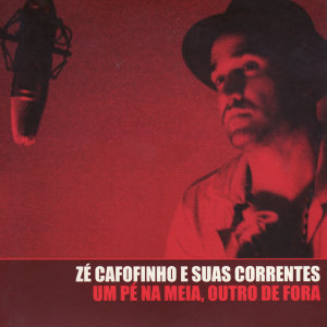 Zé Cafofinho e suas correntes