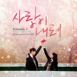 李宗泫(CNBLUE) & JUNIEL (Lee Jong Hyun(CNBLUE) & JUNIEL) 歌手頭像