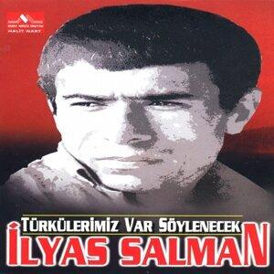 İlyas Salman 歌手頭像