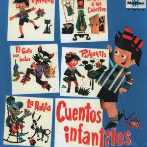 Los Infantiles 歌手頭像