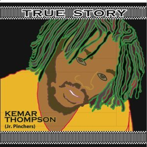 Kemar Thompson