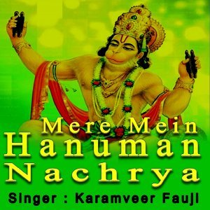 Karamveer Fauji 歌手頭像