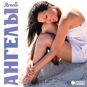 Arnelle 歌手頭像