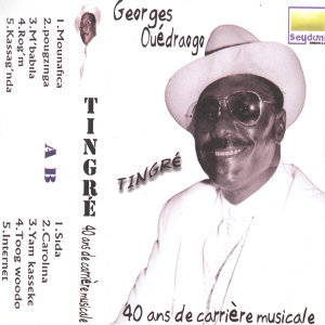 Georges Ouédraogo 歌手頭像