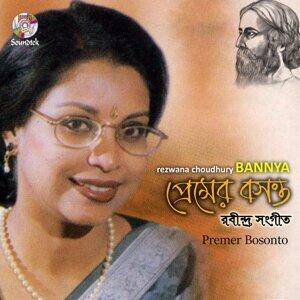 Rezwana Choudhury Bannya 歌手頭像