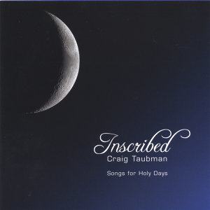 Craig Taubman 歌手頭像