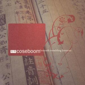 R/R Coseboom 歌手頭像