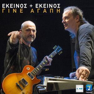 Ekinos & Ekinos 歌手頭像