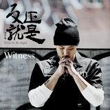 黃崇旭 (Witness huang) 歌手頭像