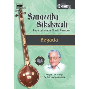 Sangita Kala Acharya V.Subrahmaniam 歌手頭像