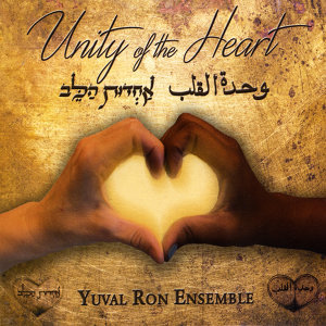 Yuval Ron Ensemble