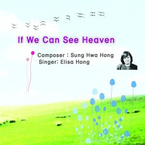 Elisa Hong 歌手頭像