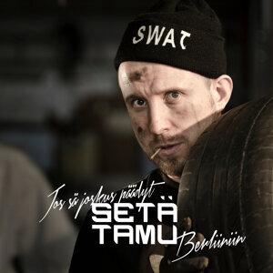 Setä Tamu 歌手頭像