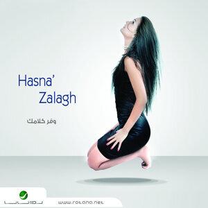Hasna Zalagh 歌手頭像
